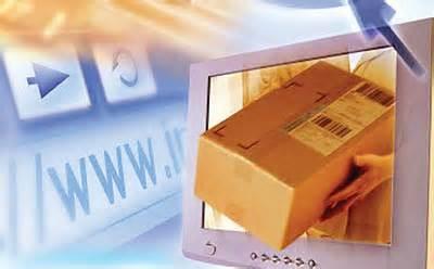 اسناد تجاری در گمرک الکترونیکی