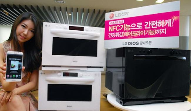 اولین فر آشپزی مجهز به NFC به نام Lightwave DIOS