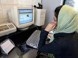 رتبه سرعت اینترنت ایران: ۱۷۰ام در بین ۱۸۶ کشور!