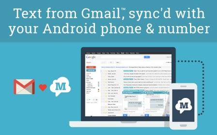 راهنمای ارسال SMS از طریق جیمیل