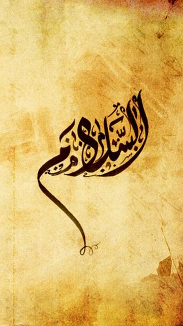 والپیپرهای ماه رمضان برای گوشی و تبلت