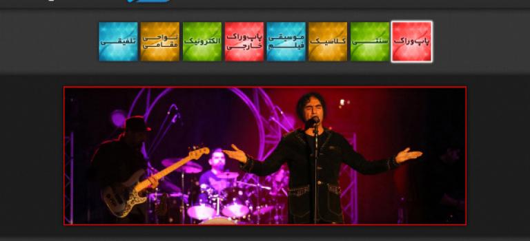 جدیدترین اپلیکیشن های فارسی زبان تلویزیون های هوشمند سامسونگ
