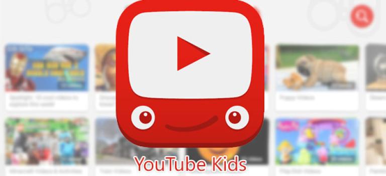 گوگل یوتیوب برای کودکان را در اندروید و iOS عرضه کرد