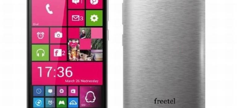 با تلفن هوشمند ویندوز فونی شرکت ژاپنی Freetel  آشنا شوید