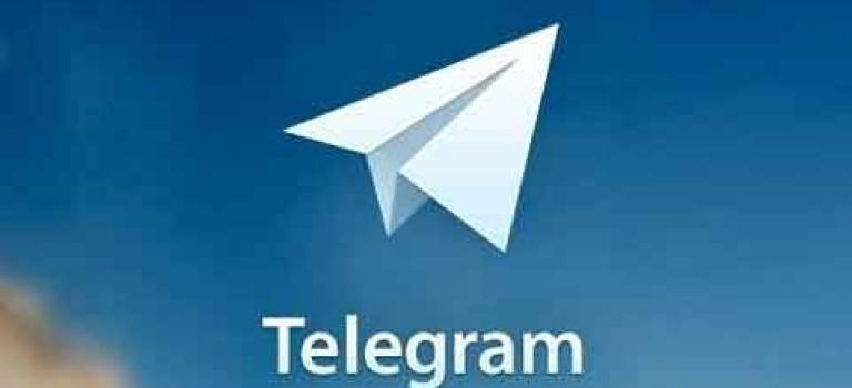 دلیل کندی تلگرام چیست؟