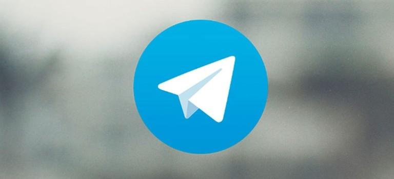 وزیر ارتباطات: تلگرام فیلتر نمیشود