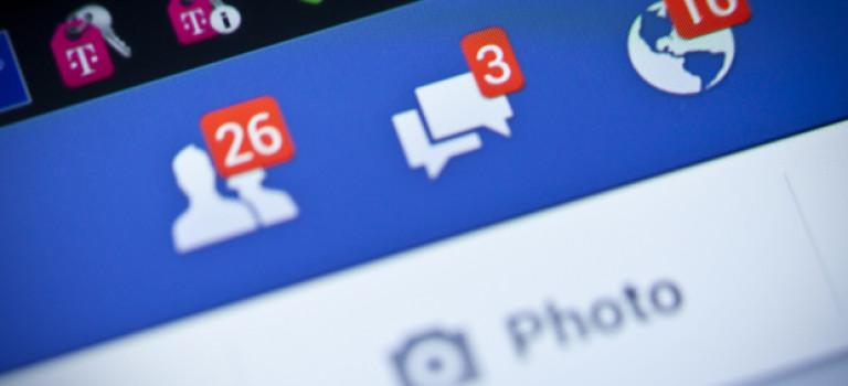 گزارش مالی فیسبوک در فصل دوم سال ۲۰۱۶