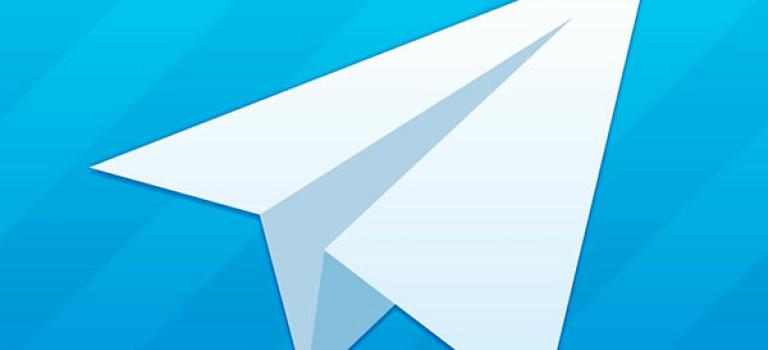 همه چیز درباره هک واقعی تلگرام