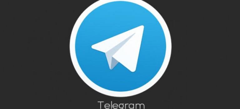 اسپم ناگهانی برخی کاربران تلگرام