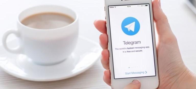 آپدیت تلگرام ، جست و جوی استیکر، مکان و موسیقی