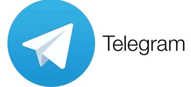 آپدیت جدید تلگرام: بخش استیکرهای محبوب، فضای شخصی نامحدود