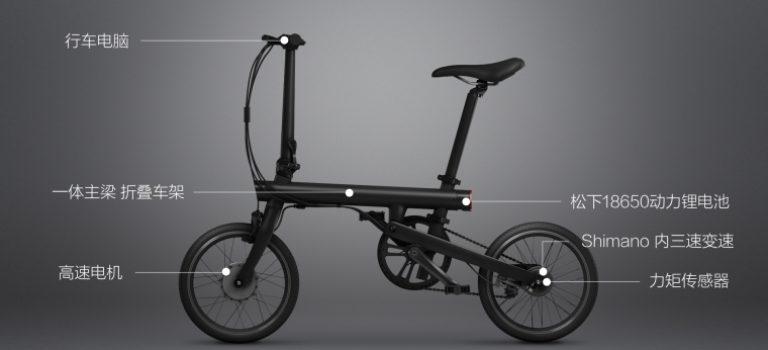 گجت جدید شیائومی یک دوچرخه برقی ۴۵۰ دلاری است!