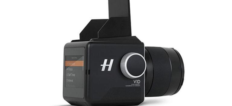 هسل بلاد دوربین خارقالعاده ۷۵ مگاپیکسلی وی ۱ دی را معرفی کرد