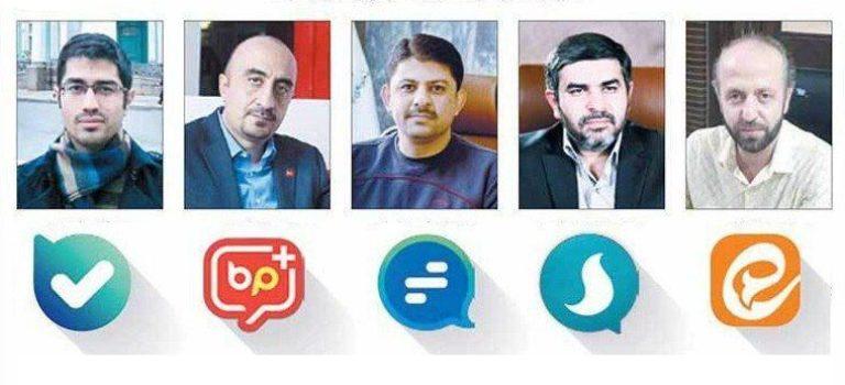پیام رسان های داخلی توسط چه کسانی اداره می شوند؟