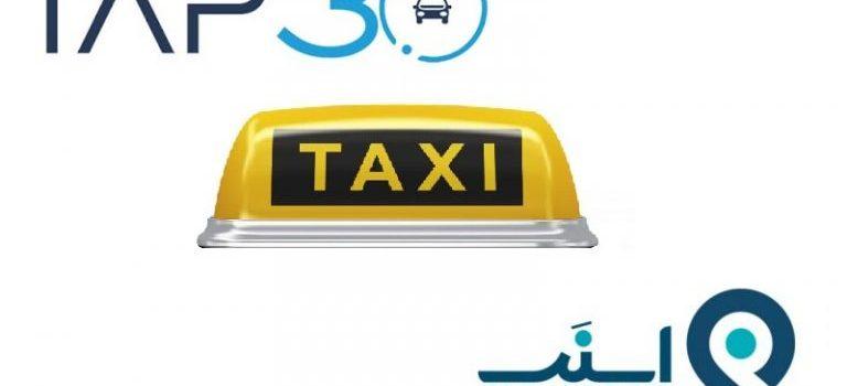 اتحادیه کسبوکارهای مجازی: دولت به پلتفرمهای آنلاین حملونقل سهمیه بنزین بدهد