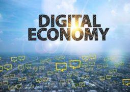 پارک اقتصاد دیجیتال راهاندازی میشود