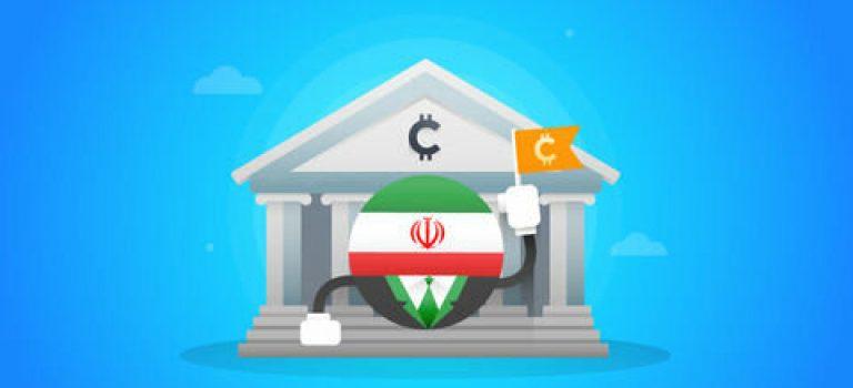رمز ارز پیمان با همکاری ۴ بانک و پشتوانه طلا معرفی شد