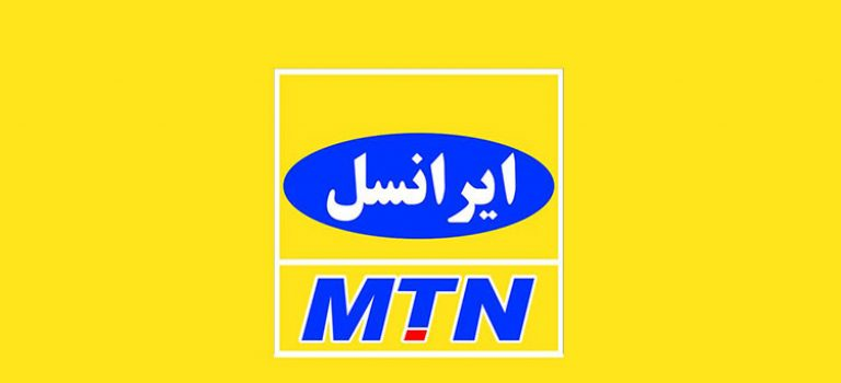 ایرانسل قرعهکشی و عضویت از طریق سرویسهای ارزش افزوده را متوقف کرد