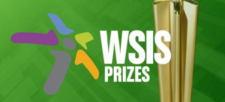 جایزه ویژه جامعه جهانی فناوری اطلاعات به ایران تعلق گرفت