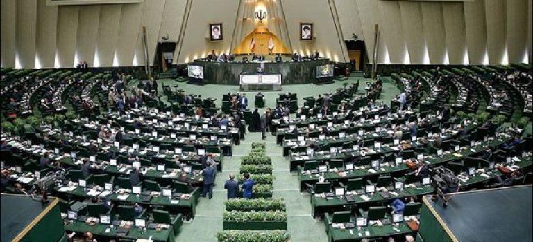 مجلس: انتخابات استانی مجلس تنها به صورت الکترونیکی امکانپذیر است