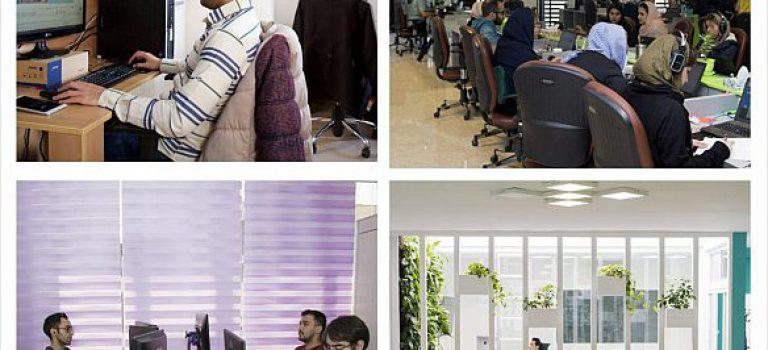 کمیسیون «اقتصاد نوآوری و تحول دیجیتال»در اتاق بازرگانی تهران تشکیل میشود