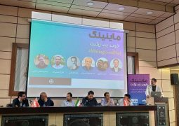 مخالفان و موافقان «ماینینگ» خواستار قانونگذاری برای استخراج رمزارز شدند