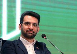سند تحول اقتصاد دیجیتال در حال تدوین است
