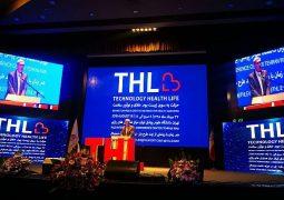 آییننامه فعالیت شرکتهای حوزه سلامت دیجیتال تصویب میشود