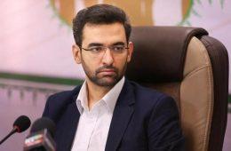 آذری جهرمی: در قطع سایتها مقام تشریفاتی هم نیستیم!